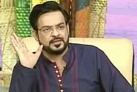 Hamara Ramazan (Special Transmission With Amir Liaquat) – 13th May 2019