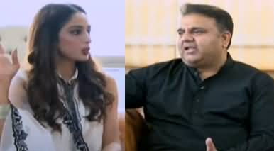 Hamare Mehman (Fawad Chaudhry Exclusive Interview) - 2nd August 2020