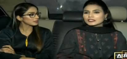 Hamare Mehman (Guest: Female Athlete Nasim Hameed) - 24th February 2019
