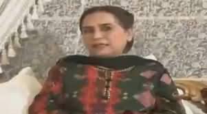 Hamare Mehman (Guest: Perveen Akbar) - 10th December 2017