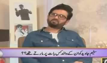 Hamare Mehman (Guest: Saleem Javed) - 17th December 2017