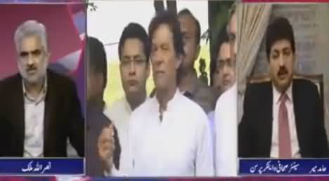 Hamid Mir Analysis on Imran Khan's 30 October March in Islamabad