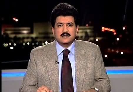 Hamid Mir Analysis on Indian Foreign Minister Press Conference
