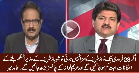 Hamid Mir Analysis Who Will Be PMLN's Candidate For PM-ship in Next Elections