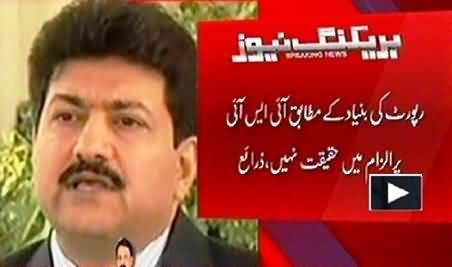 Hamid Mir Attack Forensic Report Declares That No ISI Involvement in This Attack