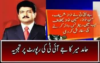 Hamid Mir commenting on JIT Report