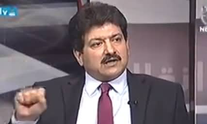 Hamid Mir Criticizing PMLN For Using Abusive Language Against JIT