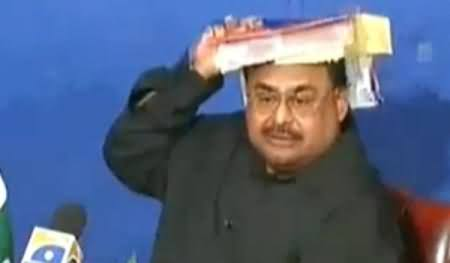 Hamid Mir Exposed All the Persons Including Altaf Hussain, Who Used Holy Quran To Endorse Themselves