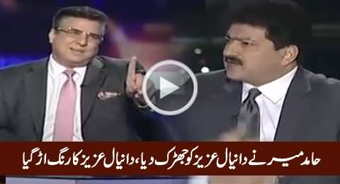 Hamid Mir Got Angry on Daniyal Aziz For Denying His Old Video Clips Against PMLN