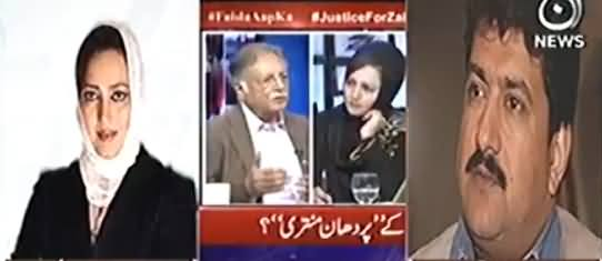 Hamid Mir Got Angry On Newscaster For Interrupting Him & Refused To Talk Further