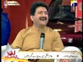 Hamid Mir in Amir Liaquat's Program Amaan Ramzaan - Answering the Questions