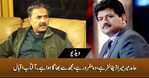 Hamid Mir Is My Defaulter, He Is