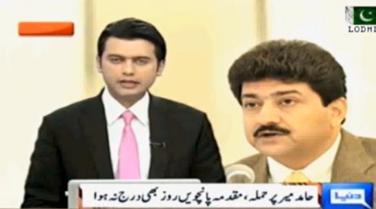 Pakistani Political Posts   Pakistani Political Scandals   Pakistani