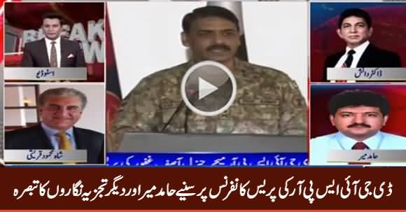 Hamid Mir & Other Analysts Analysis on DG ISPR's Press Conference