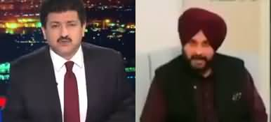 Hamid Mir Plays Navjot Singh Sidhu's Clip How He Is Defending His Visit To Pakistan in India