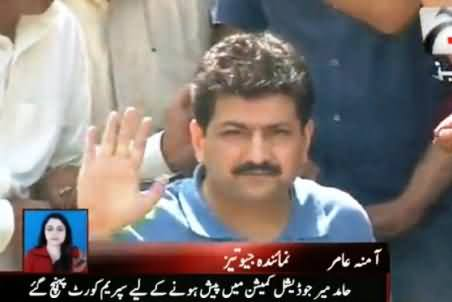 Hamid Mir Reached Supreme Court to Appear Before Judicial Council