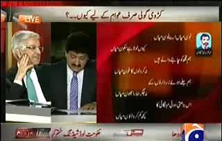 Hamid Mir Reading PMLN Supporter Poem against PMLN infront of Khawaja Asif