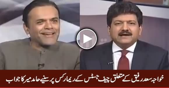 Hamid Mir Response on Chief Justice Remarks About Khawaja Saad Rafique