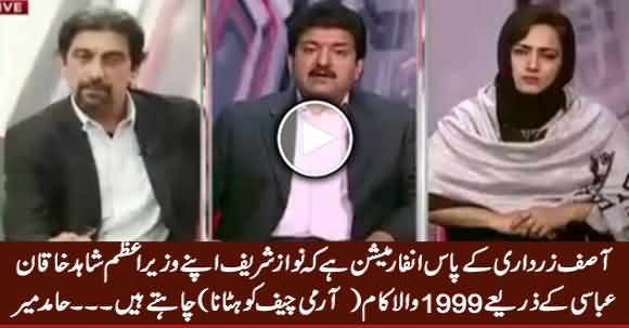 Hamid Mir Revealed What Kind of Adventure Nawaz Sharif Want To Do