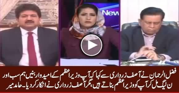 Hamid Mir Revealed What Maulana Fazal ur Rehman Offered Asif Ali Zardari