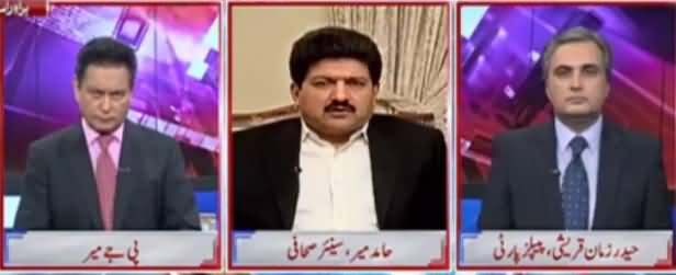 Hamid Mir's Analysis on Who Should Be Next Army Chief After General Raheel