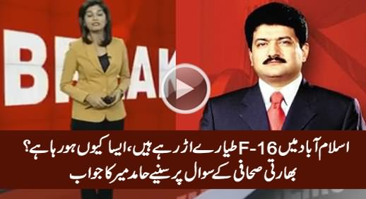 Hamid Mir's Exclusive Talk To Indian Channel Regarding PAF's War Exercise