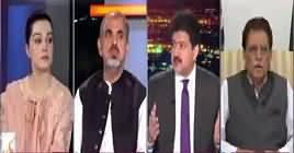 Hamid Mir Show (Bharat Ki Kashmir Ke Liye Dhamki) – 1st October 2018