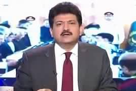 Hamid Mir Show (Imran Khan's Cabinet) – 20th August 2018