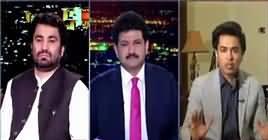Hamid Mir Show (Imran Khan's Dam Fund) – 10th September 2018