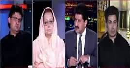 Hamid Mir Show (Kalsoom Nawaz Passed Away) – 11th September 2018