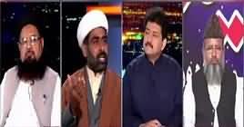 Hamid Mir Show (Musalmano Ko Taqseem Karne Ki Sazish)– 20th September 2018