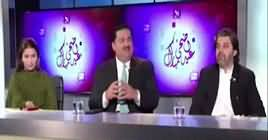 Hamid Mir Show (PPP Aur PMLN Mein Faasle Kyun?) – 22nd August 2018