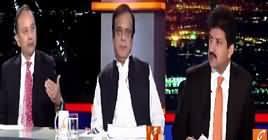 Hamid Mir Show (PTI Govt Ka Mini Budget) – 3rd October 2018