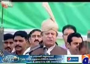 Hamid Mir Showing the PMLN Leaders Slogans to Khawaja Asif Used in Election Campaign