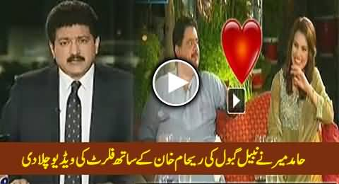Hamid Mir Shows the Video of Nabeel Gabol Flirting with Reham Khan in Live Show