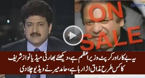 Hamid Mir Shows Video How Indian Media Making Fun of PM Nawaz Sharif