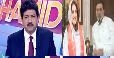 Hamid Mir Telling Inside Story About Khawar Maneka Fight