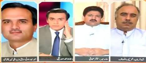 Hamid Mir Telling Inside Story Why KPK Police Arrested ANP Leader Mian Iftikhar