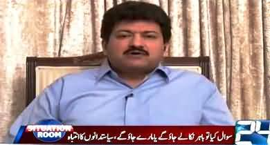 Hamid Mir Telling What He Would Have Done When Ishaq Dar Misbehaved with Journalist