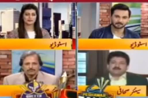 Hamid Mir Telling Which Team He Is Supporting And Why
