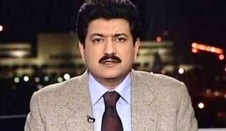 Hamid Mir Tweet on Today's PTI Jalsa in Islamabad