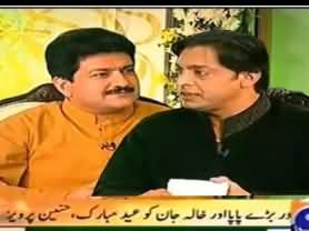 Hamid Mir with Shoaib Akhter in Special Eid Show - Shoaib Akhter Hosts Eid Show (Hamid Mir, Humaima Malik) - 10th August 2013