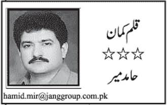 Parey Sootey Hain Be Khabar Ahle Kishti - by Hamid Mir - 23rd February 2015