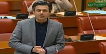 Hammad Azhar Speech in Senate on Tax Collection - 27th January 2020