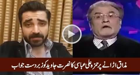 Hamza Ali Abbasi's Excellent Reply To Nusrat Javed For Mocking His Video