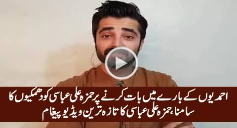 Hamza Ali Abbasi's Exclusive Message After Receiving Threats on Talking About Ahmadis
