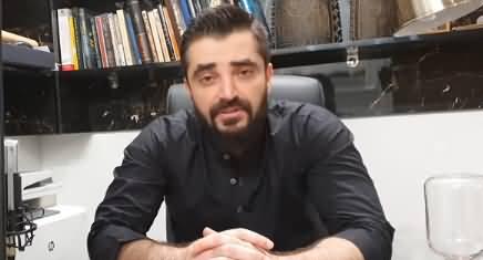 Hamza Ali Abbasi Views on Controversy of