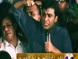 Hamza Shahbaz Became the Vice Chief Minister of Punjab
