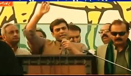 Hamza Shahbaz Criticizing Imran Khan in His speech & Giving Another Date To End Load Shedding