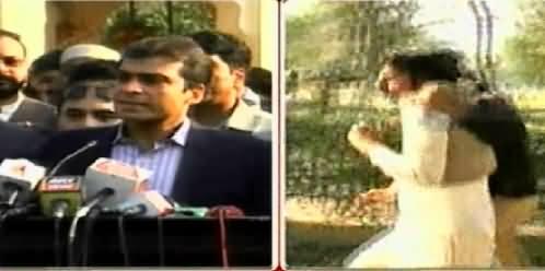 Hamza Shahbaz Faces Go Nawaz Go Chants During Media Talk in Lahore